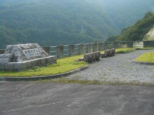 ダム浪漫-破間川ダム